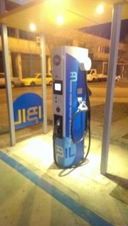 Foto 1 del punto IBIL - Estación de Servicio Repsol Son Cladera