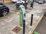 Foto 6 del punto Ajuntament d'Eivissa - Fenie Energia ID-0047