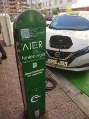 Foto 6 del punto Ayuntamiento de Logroño - Fenie Energía [0141]