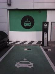 Foto 22 del punto Centro Comercial Habaneras