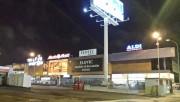Foto 2 del punto Centro Comercial Millenium
