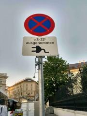 Foto 1 del punto bundesgarten volksgarten