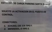 Foto 1 del punto Clínica Universidad de Navarra