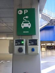 Foto 14 del punto Ikea Sabadell