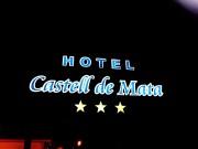 Foto 3 del punto Hotel Restaurant Castell de Mata