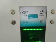 Foto 34 del punto Electrolinera Verde - Real Sitio de San Ildefonso