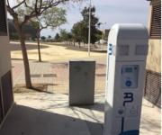 Foto 4 del punto Universidad Almeria
