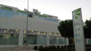Foto 1 del punto Centro Carga Aerea Madrid Barajas