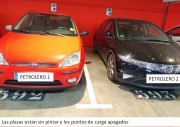 Foto 13 del punto Centro Comercial Plenilunio