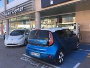 Foto 4 del punto Nissan Nikko Center Tarragona