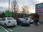 Foto 1 del punto Renovatio e-charge - Kaufland Constanta