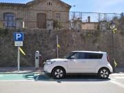 Foto 6 del punto Ajuntament de Viladrau