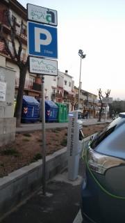 Foto 3 del punto Ajuntament de Lliçà d'Amunt