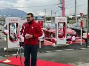 Foto 6 del punto Tesla Supercharger Fukuoka