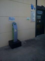 Foto 3 del punto Parking cerrado de Inst. Eléctr. Borrás Tomás [Fenie 0137]