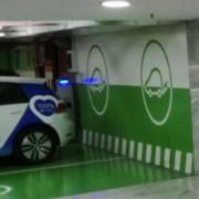 Foto 2 del punto Centro Comercial Las Arenas