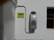 Foto 1 del punto Plaza del Ganado