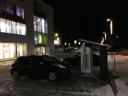 Foto 1 del punto Moa Amfi Øst, Ålesund