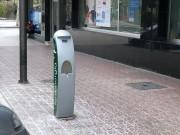 Foto 13 del punto Ayuntamiento de Logroño - Fenie Energía [0141]