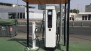 Foto 5 del punto IBIL -Estación de Servicio Repsol Espinardo