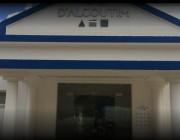 Foto 1 del punto Hotel de Alcoutim