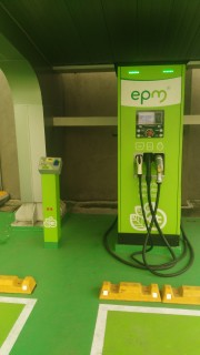 Foto 5 del punto estación de servicio gas natural vehicular EPM