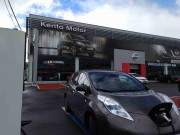 Foto 2 del punto Nissan Kento Motor